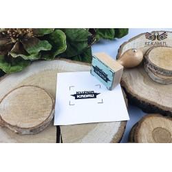 Stempel drewniany - Odbicie prostokątne