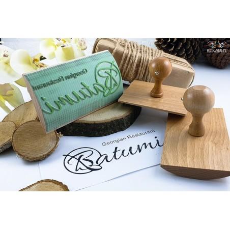 Wooden stamp - Cradle